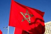"""قضية """"بيغاسوس"""".. المغرب يقاضي صحيفة ألمانية"""