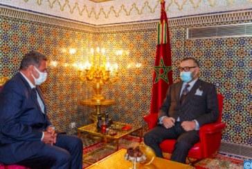 جلالة الملك محمد السادس يكلّف رئيس حزب التجمع الوطني للأحرار عزيز أخنوش بتشكيل الحكومة الجديدة
